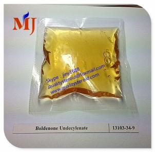 宝丹酮十一烯酸酯  2.jpg