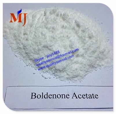 宝丹酮醋酸酯2